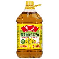 鲁花压榨特香菜籽油5Lx1 非转基因 食用油
