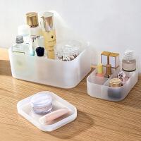 简约多功能桌面收纳化妆品办公桌收纳文具整理盒子储物箱大号三件组合