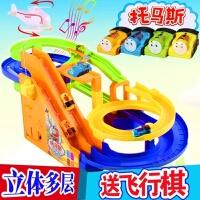 儿童玩具托马斯小火车套装3-4-6岁带轨道 男宝宝轨道车电动过山车