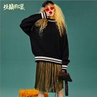 【2件5折】妖精的口袋Y时尚短款套头毛衣女冬装2018新款宽松半高领针织衫潮