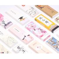新款书签创意 小清新 学生用 古风 中国风 纸质书签30张/盒小礼物