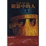 【正版现货】阴影中的人 (加)雷诺兹,隋荷 9787507523867 华文出版社