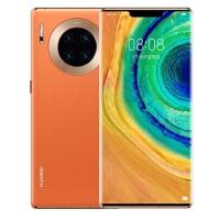 华为 HUAWEI Mate 30 Pro 5G 麒麟990 OLED环幕屏双4000万徕卡电影四摄 5G全网通游戏手机