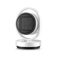 美菱取暖器 MPN-DZ1501