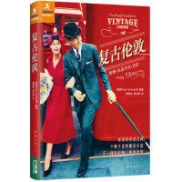 【二手旧书9成新】复古伦敦-购物.生活方式.文化-英国Rough Guides公司著-9787544286497 南海