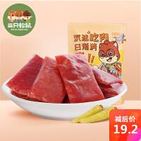 【泡椒味猪肉脯180g】休闲食品泡椒味