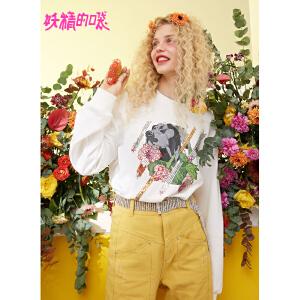 【低至1折起】妖精的口袋 玛丽苏dog 冬季时尚休闲套头卫衣