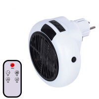 暖风机保暖黑科技智能遥控速热小型家用办公室桌面微型取暖器神器迷你静音速制暖机省电小太阳热风的礼物
