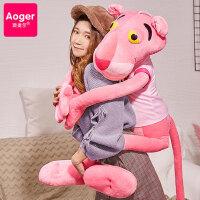 粉红豹公仔毛绒玩具玩偶超大号床上生日礼物女粉红达浪顽皮豹