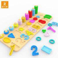儿童早教益智启蒙幼儿玩具数字拼图智力开发1-2岁半3男女宝