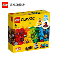 【当当自营】LEGO乐高积木 经典创意Classic系列 11014 积木车轮组