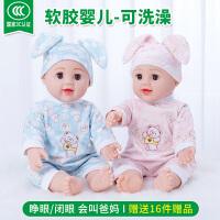 仿真娃娃儿童玩具婴儿女孩子嘿喽芭比洋娃娃布假睡眠宝宝安抚玩偶