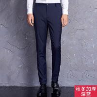 男士修身西裤藏青色休闲小脚西装裤职业上班青年加厚商务男裤长裤