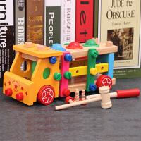 儿童智力拆装玩具男孩可拆卸组拼装车螺丝螺母组合动手3--6周岁