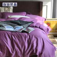 当当优品贡缎四件套 100支长绒棉素色高端床品  温馨紫