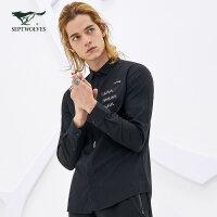 七匹狼旗下圣沃斯系列2018春青年男时尚休闲潮流黑色印花长袖衬衫