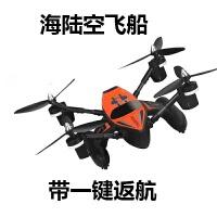 遥控飞机充电抖音玩具超大儿童无人直升机小型船海陆空飞行器航模品质定制新品 海陆空飞船 橙色 一电池 收藏送易损配件+终