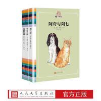 正品 猫之物语系列(套装共3册) 想太多的猫等 奥利弗・赫尔福德 露丝・伦德尔 约瑟夫・恰佩克