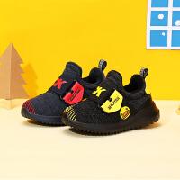 【3折价:107.7】B.Duck 小黄鸭童鞋 男童运动鞋 儿童网面鞋轻便男童潮鞋B5083984