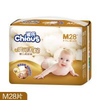 Chiaus雀氏柔润金棉婴儿纸尿裤M28片 尿不湿
