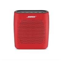 包邮 BOSE SoundLink Colour 蓝牙扬声器(迷你无线便携音箱)