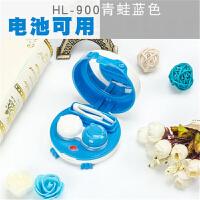 隐形眼镜盒 旅行用便携美瞳盒 小机器可爱萌款隐形眼镜伴侣盒自动清洗器 自动usb电动清洗机