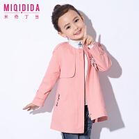米奇丁当女童中长款风衣新品秋装中大童儿童拉链纯色圆领外套