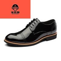 米乐猴 潮牌2017新款标准尺码秋冬男士皮鞋商务正装牛津鞋英