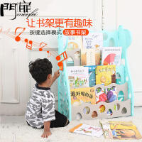 门扉 儿童书架 简易儿童宝宝卡通书柜小孩家用绘本架幼儿园图书收纳创意家具