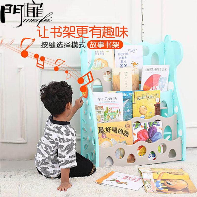 【一件五折 再减20元】门扉 儿童书架 简易儿童宝宝卡通书柜小孩家用绘本架幼儿园图书收纳创意家具店铺支持礼品卡支付 看书还可以讲故事