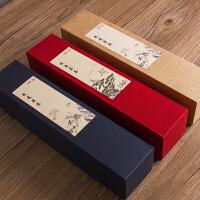 茶叶包装盒空礼盒四两装大红袍红茶纸盒