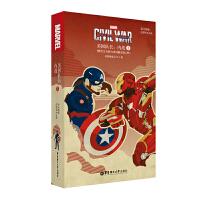 英文原版. Captain America: Civil War 美国队长3:内战(电影同名小说.赠英文音频与单词随身