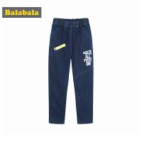 巴拉巴拉男童加绒长裤儿童裤子童装秋冬新款中大童小脚牛仔裤