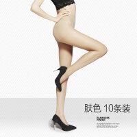 10双丝袜女夏连裤袜防勾丝薄款连体长筒黑肉色女打底袜防脱散 (舒适加档款)10双 均码