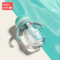 幼儿园儿童水杯吸管杯宝宝婴儿学饮杯6-18月