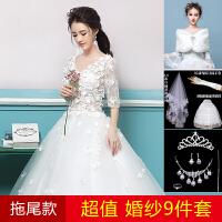 一字肩婚纱礼服新娘2018新款齐地拖尾显瘦公主甜美梦幻中袖春季 拖尾婚纱+9件套 白色