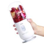 九阳(Joyoung) 榨汁机家用 迷你榨汁杯 便携式充电果汁机JYL-C902D