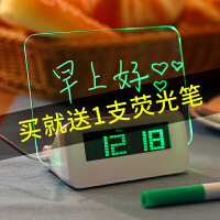 生日礼物送女生男生老婆开学礼物送闺蜜同学创意实用小礼品商务礼品电子留言板闹钟SN0258