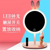 化妆镜 台灯抖音同款带灯LED充电式多功能镜子生日礼物送女友女生老婆爱人闺蜜