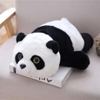 毛绒玩具熊黑白布玩偶趴趴熊猫毛绒玩具*可爱520六一儿童节礼物抱抱熊 纸盒包装