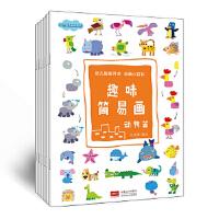 幼儿智能开发 绘画小百科(全6册)