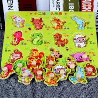 儿童早教手抓板拼图玩具0-3-6岁幼儿形状认知男女孩嵌板