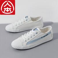人本帆布鞋女 学生韩版小白鞋原宿风百搭ulzzang鞋子 平底板鞋女