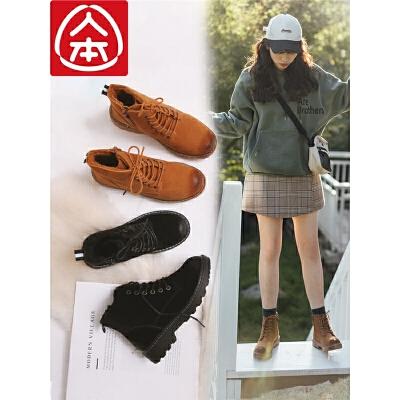 人本加绒马丁靴女冬季2019新款英伦风短筒靴子雪地棉鞋齐踝小短靴 专为中国人脚型设计812337