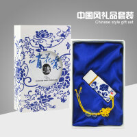 青花瓷u盘8g 陶瓷优盘 实用创意中国风特色小礼品 商务礼品定制logo送客户员工