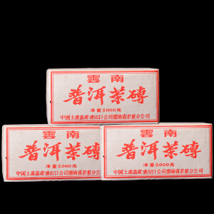3000克大砖【17年陈期老熟茶】90年代 高枕无忧熟茶3000克/片