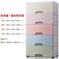 加厚大号收纳箱盒塑料多层抽屉式衣柜儿童储物箱衣服整理箱子