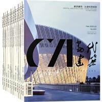CA 当代建筑 杂志 订阅2021年 建筑设计期刊杂志