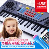 力辉玩具  多功能麦克风宝宝钢琴 女孩仿真37键电子琴 儿童音乐乐器玩具