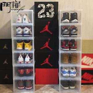 门扉 简易鞋柜 前开门翻盖透明塑料鞋盒 篮球鞋盒 高帮运动鞋收藏展示鞋柜加厚